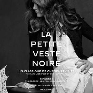 La Petite Veste Noire s'expose au Grand Palais