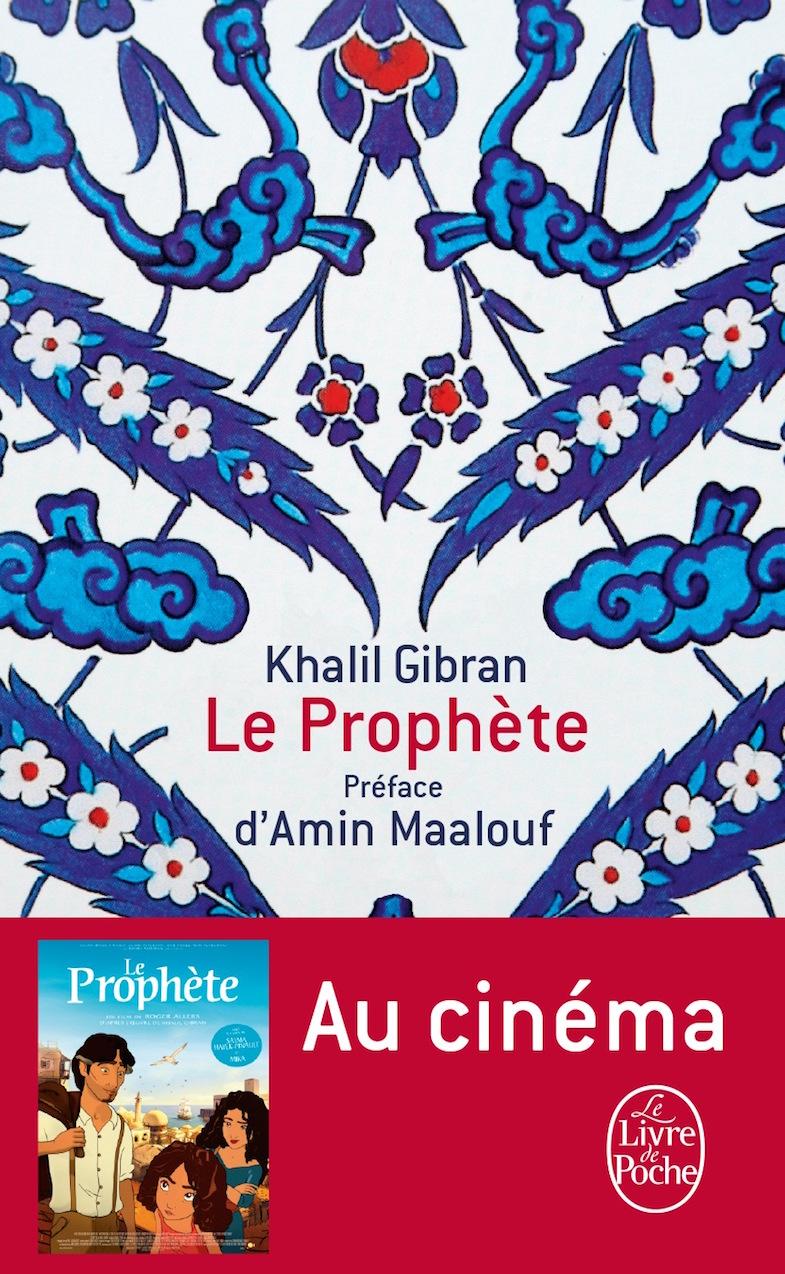 Le prophète bande cinéma